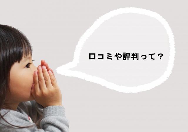 白髪予防のための湯シャンを実践した人の口コミ