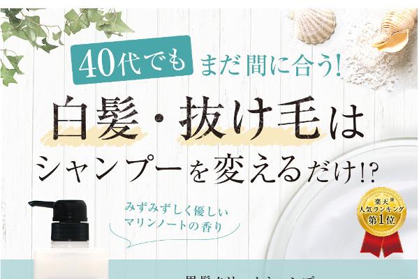KAMIKA(カミカ)の評判・口コミ